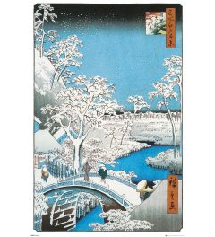 Hiroshige The Drum Bridge Poster 61x91.5cm