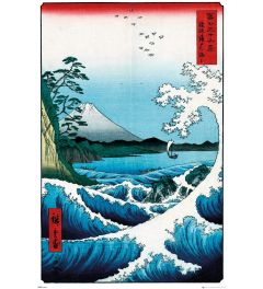 Hiroshige The Sea At Satta Poster 61x91.5cm