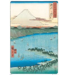 Hiroshige The Pine Beach at Miho Poster 61x91.5cm