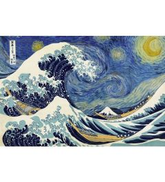 Starry Wave / Great Wave Of Kanagawa Poster 61x91.5cm