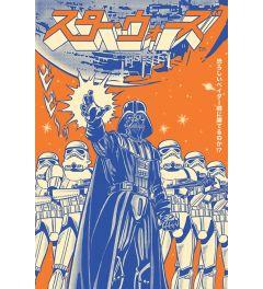 Star Wars Vader International Poster 61x91.5cm
